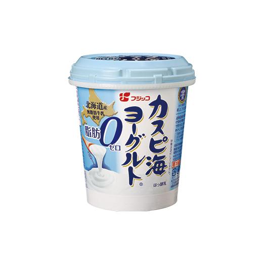 フジッコ カスピ海ヨーグルト 脂肪ゼロ