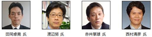 地域別日経CPINowリリース記念セミナー(7月7日)を開催します【終了】