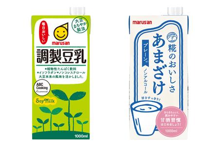 (左)調製豆乳 (右)あまざけ