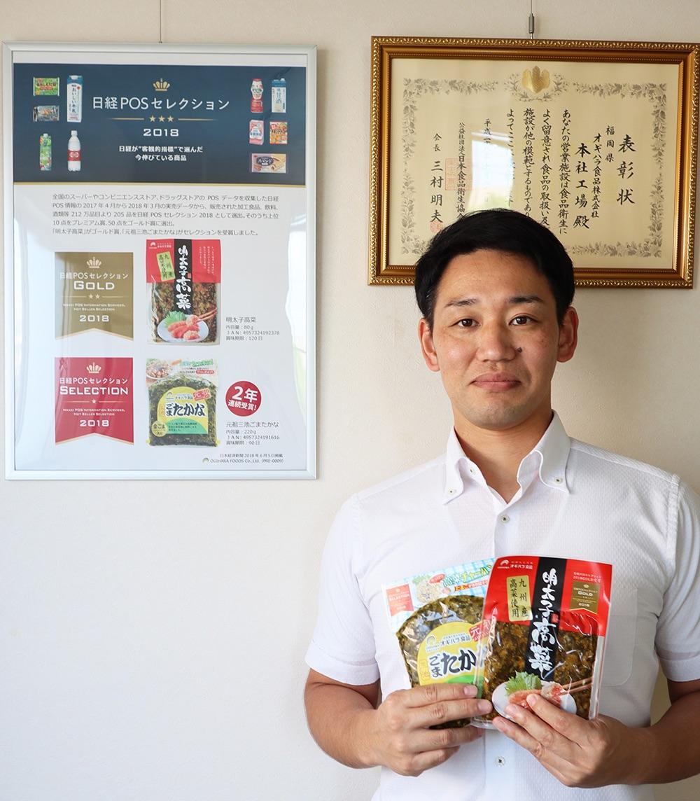 オギハラ食品株式会社 様 POSセレクション導入事例
