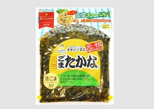 オギハラ食品株式会社様